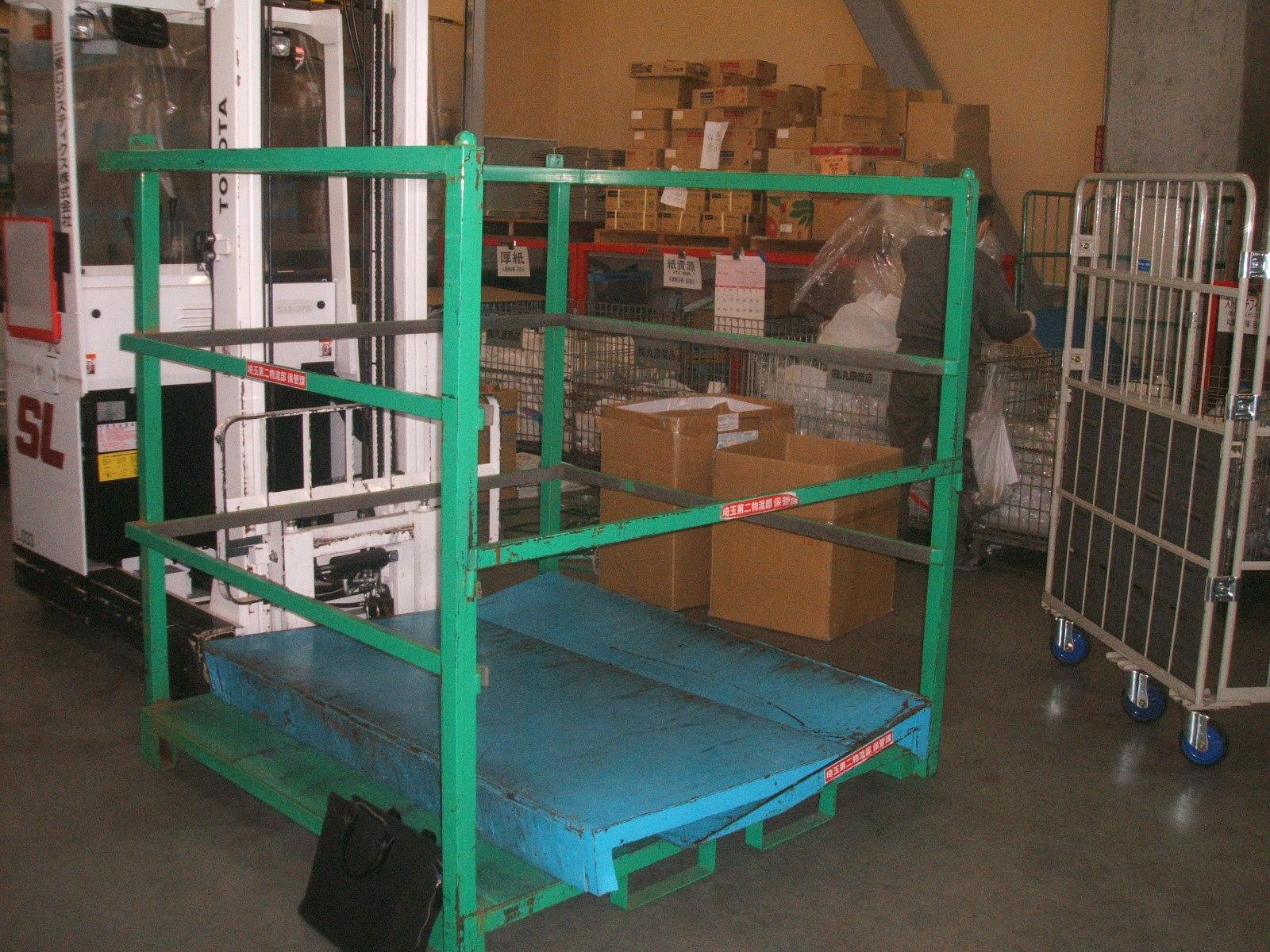 アルミ製スロープ付きネステナー施工前